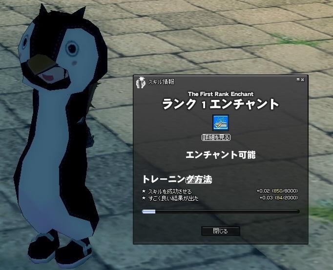 mabinogi_2011_05_11_093.jpg