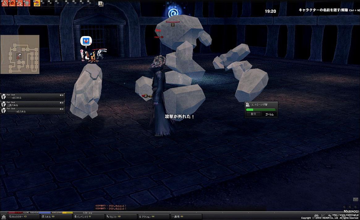 mabinogi_2011_05_21_110.jpg