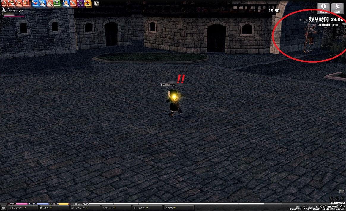 mabinogi_2011_06_16_001.jpg