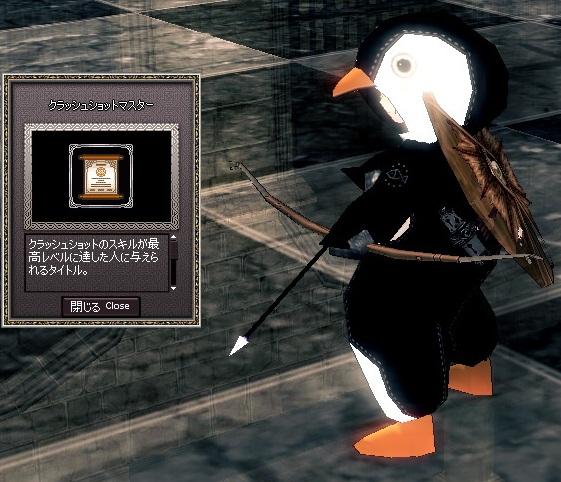mabinogi_2011_06_29_023.jpg
