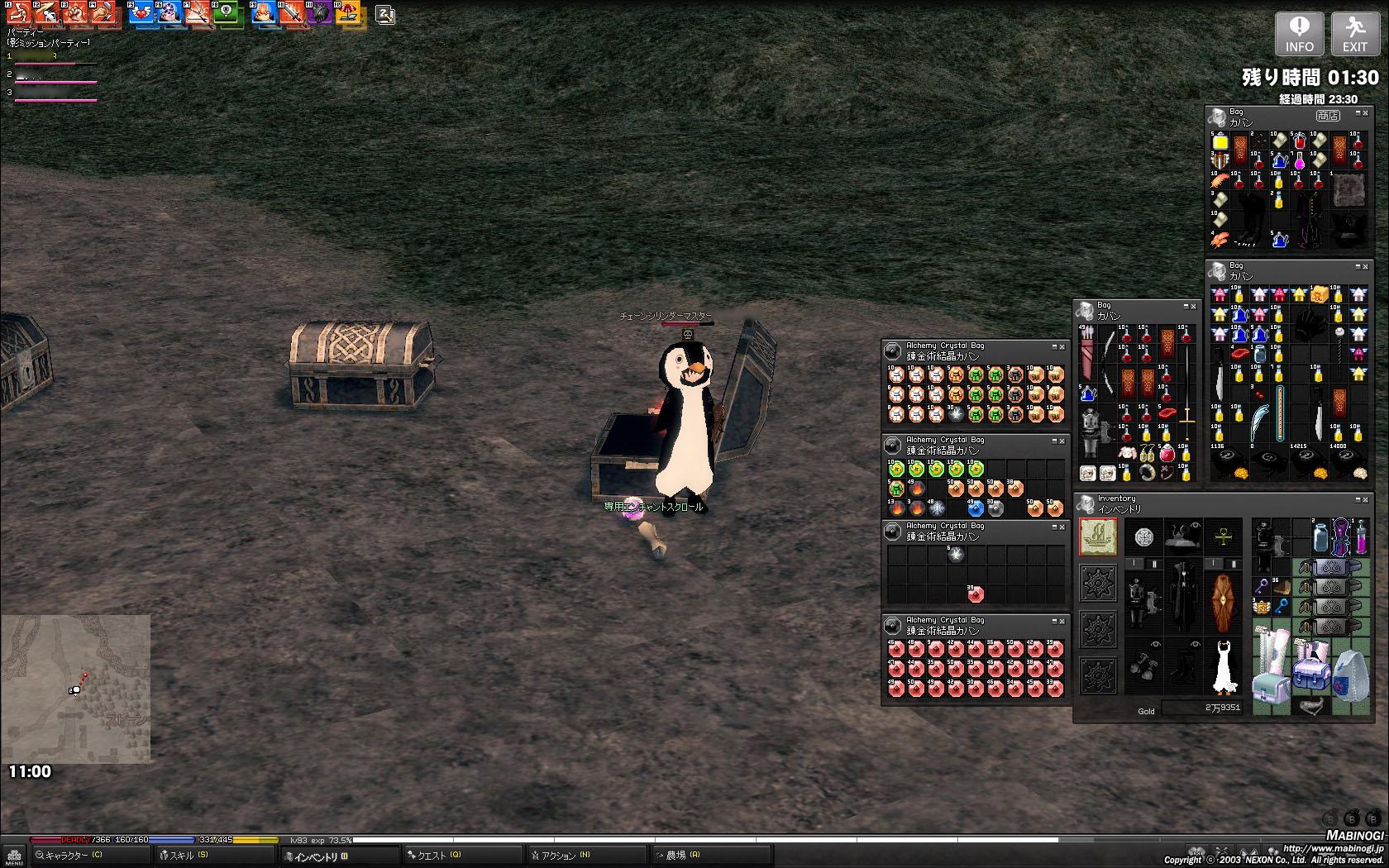 mabinogi_2011_07_07_002.jpg