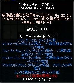 mabinogi_2011_07_08_021.jpg