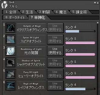 mabinogi_2011_09_24_00026.jpg