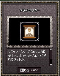 mabinogi_2011_10_02_014.jpg