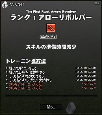 mabinogi_2011_10_14_001.jpg