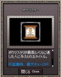 mabinogi_2011_10_15_002.jpg