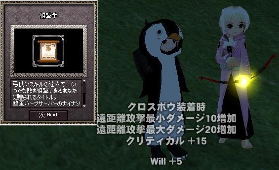 mabinogi_2011_11_10_006.jpg