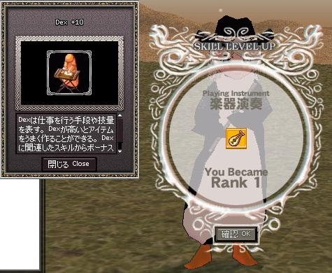 mabinogi_2011_11_11_007.jpg