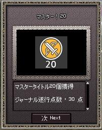 mabinogi_2012_02_11_020.jpg