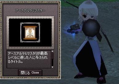 mabinogi_2012_02_14_001.jpg