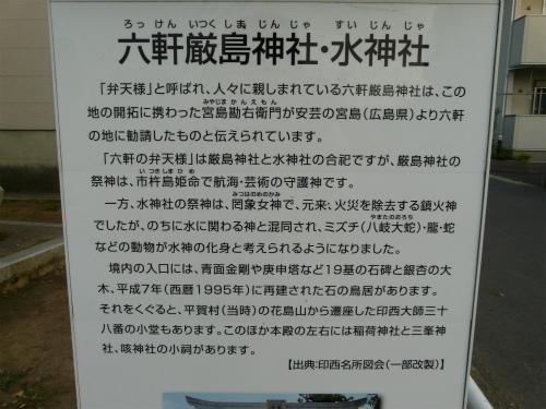 BlogP1570693.jpg