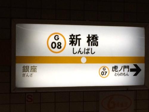 IMG_9611Blog.jpg