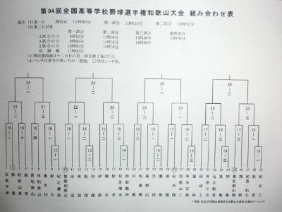 sCIMG0112.jpg