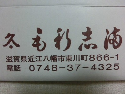 sCIMG1666.jpg