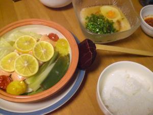 鮭の柚子蒸し