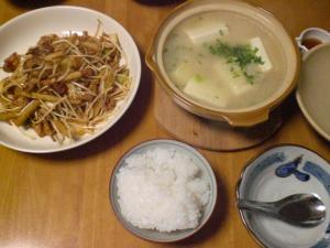 雪見鍋豆腐
