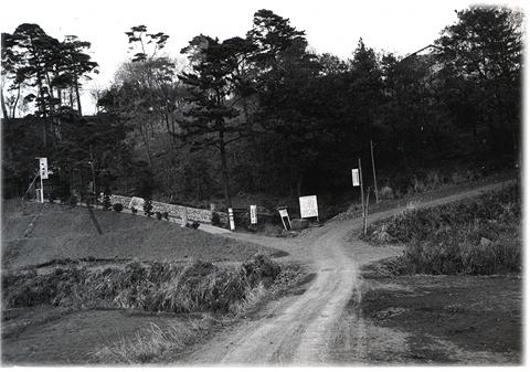 shibakoen-machida1950s01.jpg