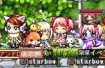 Maple111101_174359.jpg