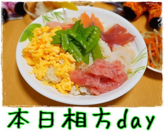 2014-11-11相方day