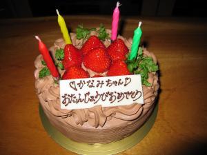 ケーキ(縮小)
