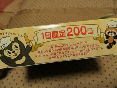 13_20110122172054.jpg