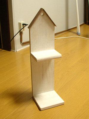 ハウス小物棚