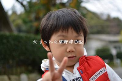 DSC_4148.jpg