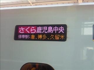 201108100854.jpg