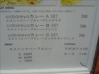 201109061201.jpg