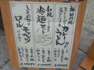 201109151204.jpg