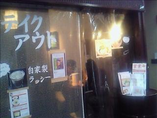 201110141159.jpg
