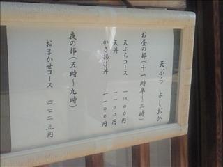 201110201158.jpg