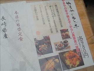 201110241259.jpg