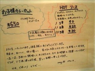 201111191311.jpg