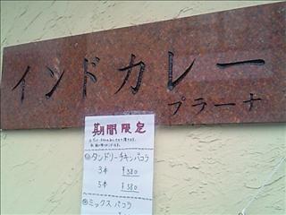 201111191333.jpg