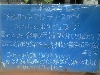 201112011146.jpg