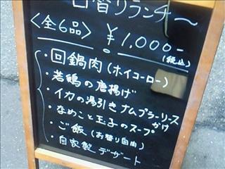 201112071336.jpg