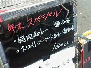 201112151217.jpg