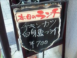201112161247.jpg