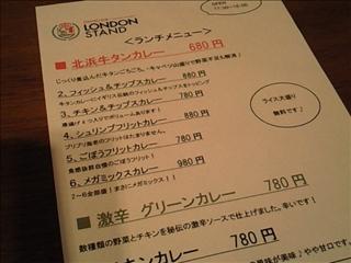 201112191341.jpg