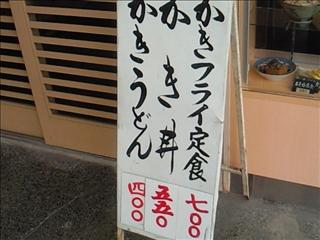 201202221153.jpg
