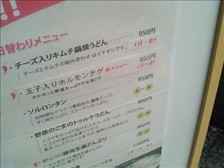 201203021339.jpg