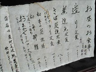 201203081146.jpg