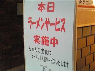 201203121347.jpg