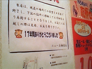 201203291316.jpg