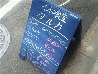 201204161226.jpg