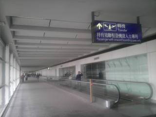 201212101402.jpg