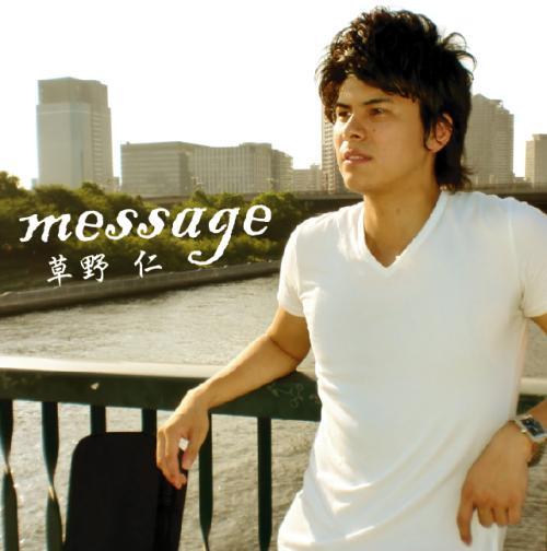 message1_convert_20101009211321.jpg