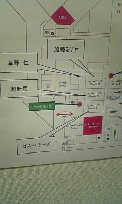 moblog_e7010ec5.jpg