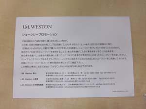IMG_0061.jpg